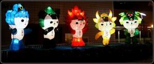 Beijing Games mascots